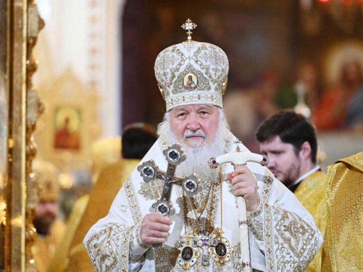 Рождественское послание Патриарха Кирилла в 2021 году