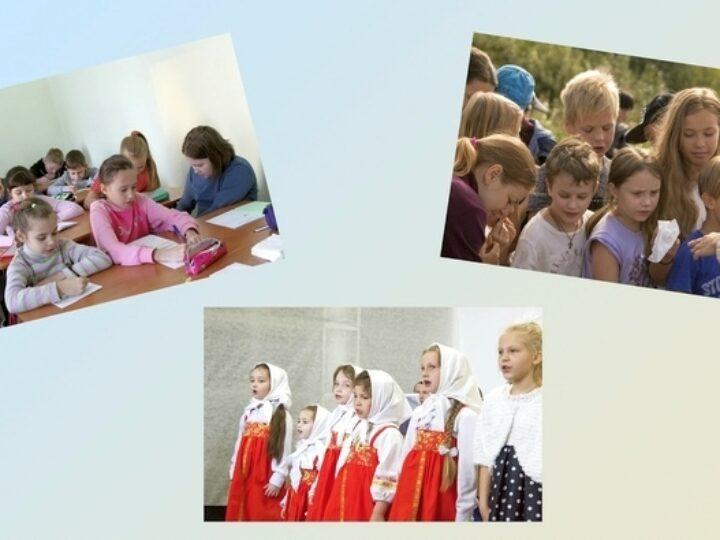 Детская воскресная группа при Казанском храме в Кемерове возобновляет занятия