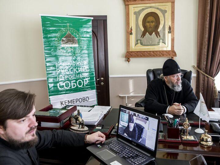 На конференции регионального отделения ВРНС в Кузбассе обсудили демографический кризис