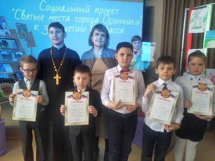 Священник принял участие в социальном проекте «Святые места города Осинники»