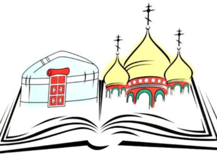 Кемерово станет центром Межрегиональной конференции «Православная книга в современной культуре»