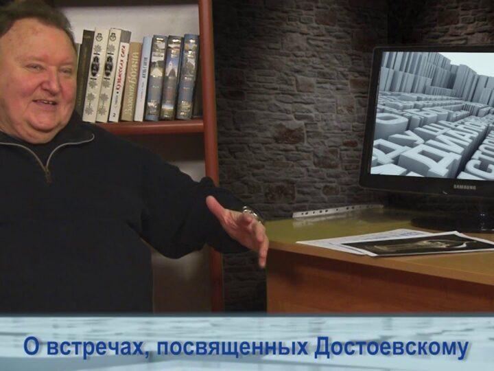 О пребывании Достоевского на территории Кузбасса