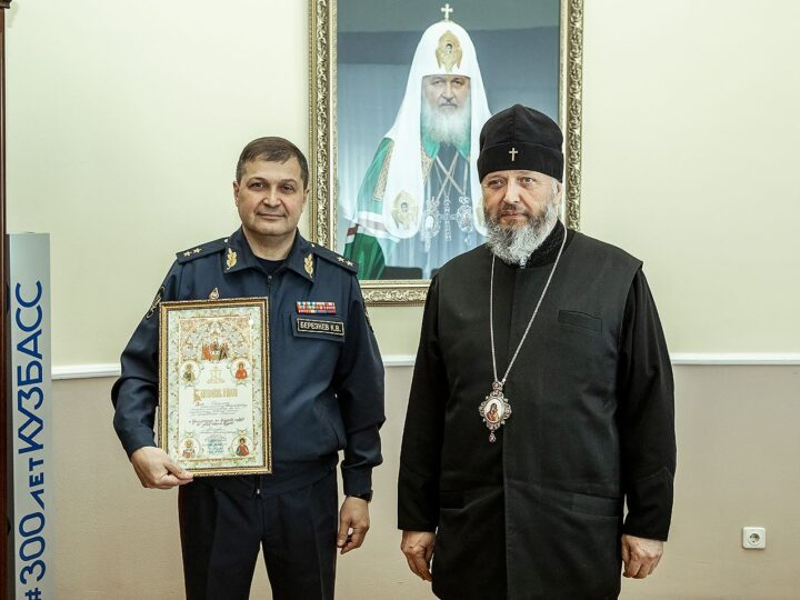 Начальник ГУФСИН России по Кемеровской области удостоен Патриаршей грамоты