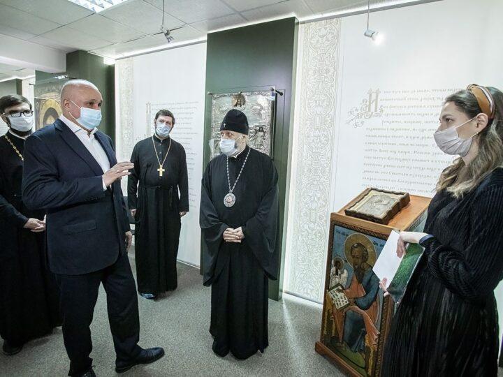 Губернатор Кузбасса принял участие в открытии обновлённой экспозиции в музее епархии