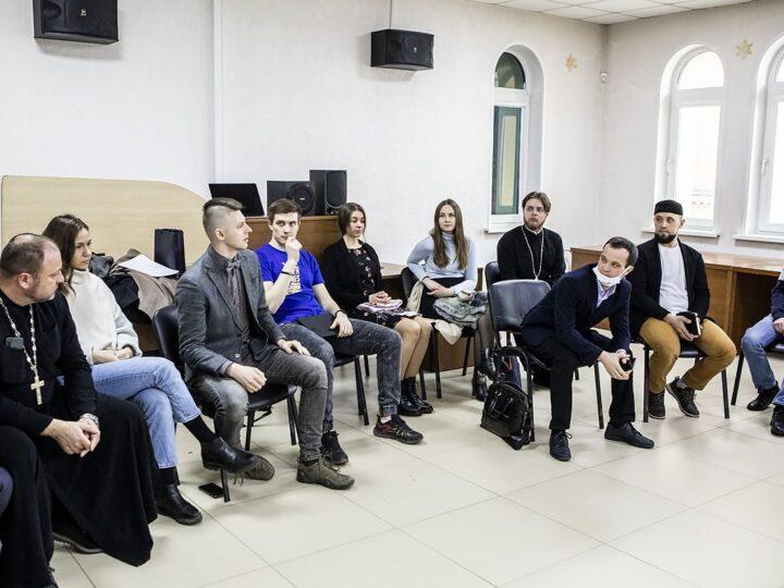 8 апреля 2021 г. Учредительная встреча Межконфессионального молодежного клуба Кузбасса
