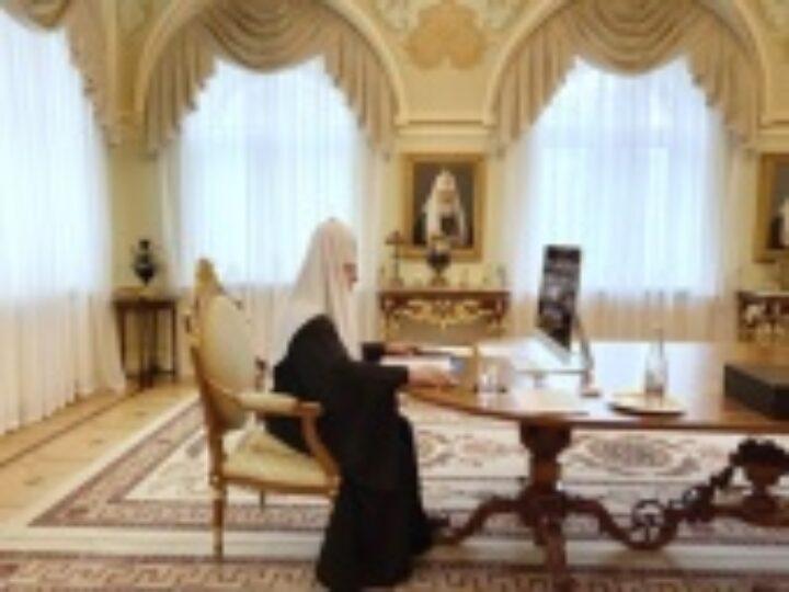 Святейший Патриарх Кирилл провел видеосовещание с управляющими епархий Дальневосточного федерального округа