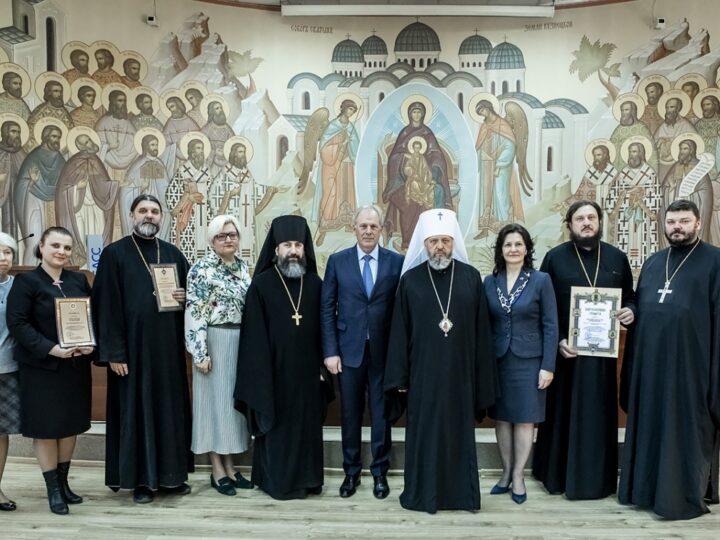 Организаторы регионального этапа конкурса «За нравственный подвиг учителя» получили церковные награды