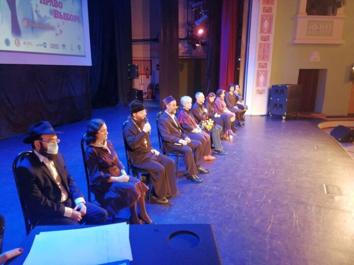 В Новокузнецке состоялся закрытый показ фильма «Право выбора»