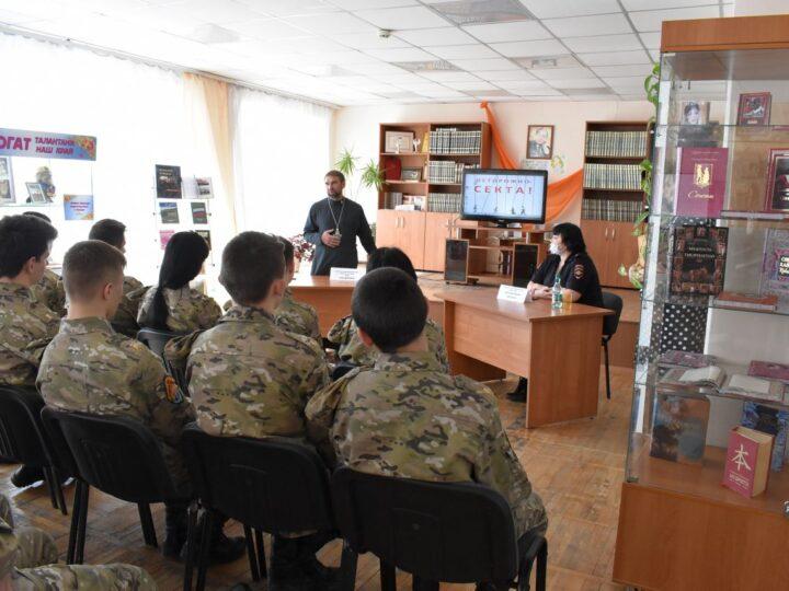 Кузбасский священник принял участие в круглом столе «Секты расставляют сети»