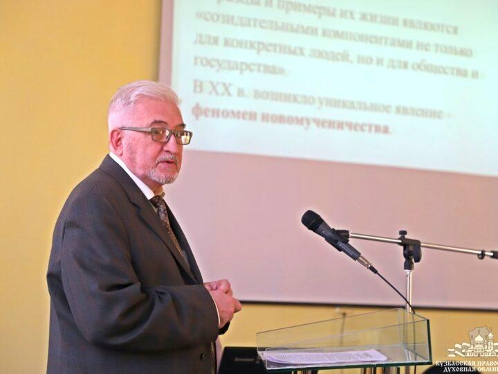 Представители Кузбасской семинарии выступили на научно-практической конференции «Конюховские чтения»