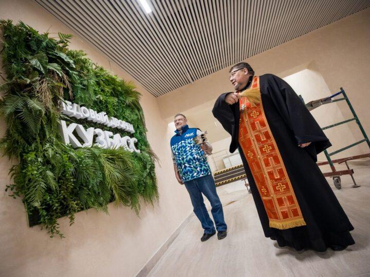 15 мая 2021 г. Освящение ледового дворца «Кузбасс» в Кемерове