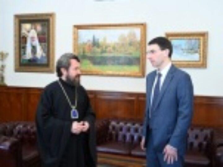 Полномочный представитель Президента РФ в Центральном федеральном округе посетил Отдел внешних церковных связей
