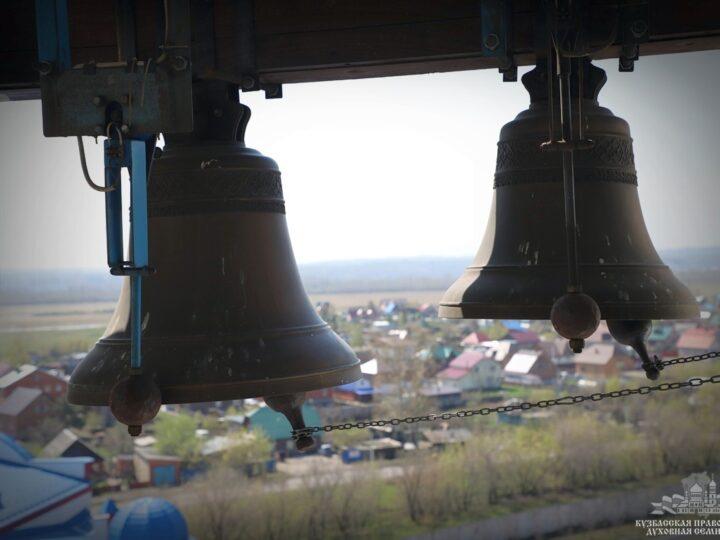 В Кузбасской семинарии прошёл пасхальный концерт колокольного звона