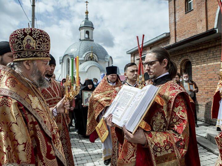 Иверский мужской монастырь Ленинска-Кузнецкого встретил свой престольный праздник