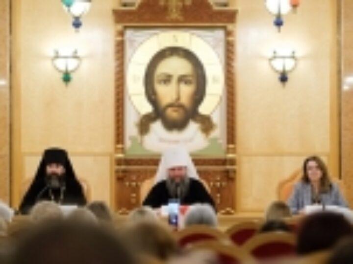 В Москве прошел круглый стол с участниками и победителями XV Всероссийского конкурса «За нравственный подвиг учителя»