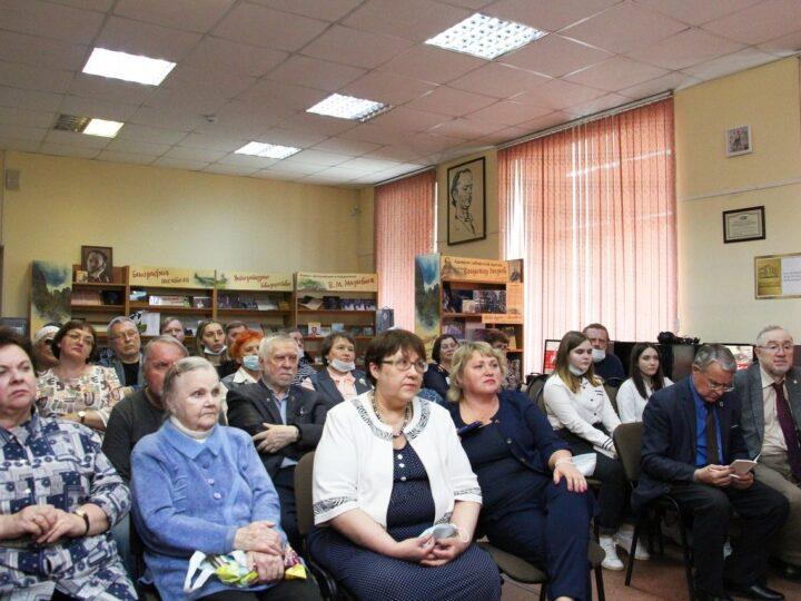 В Кемерове состоялись I Мазаевские чтения