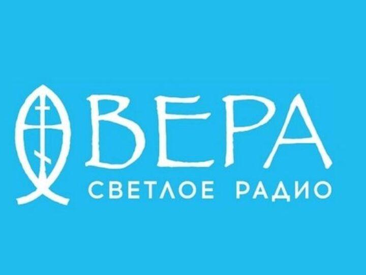 Кузбасские заключённые получили возможность слушать радио «Вера»