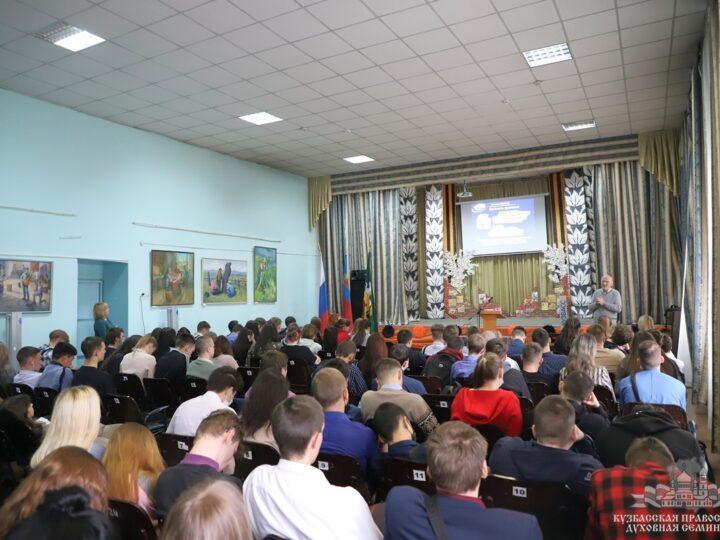 Состоялся семинар «Разумное, научно-историческое основание христианской веры»