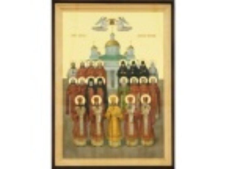 Впервые состоялось празднование Собора Пензенских святых