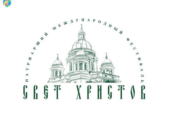 Хор Кузбасской семинарии отмечен Патриаршими наградами