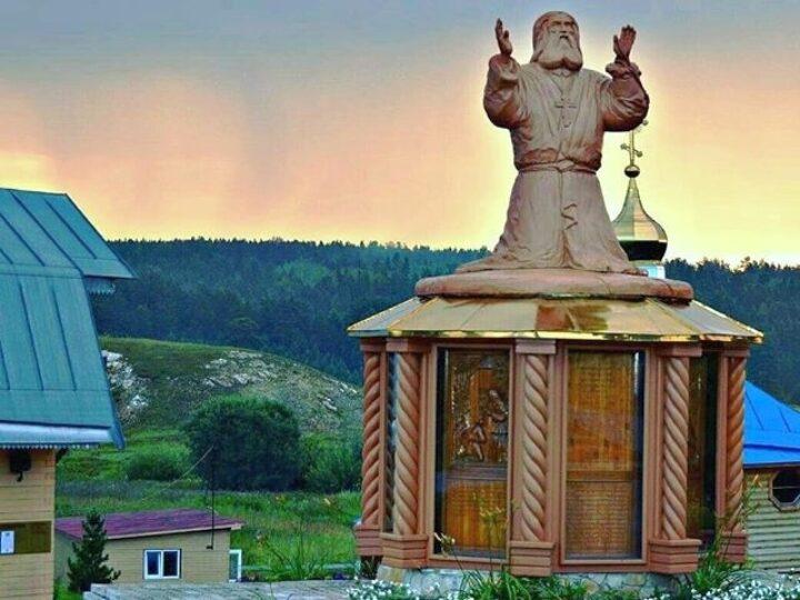 Паломническая служба Кузбасской митрополии приглашает посетить святые места Гурьевского района