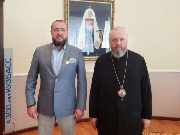 Кузбасского мецената удостоили патриаршей награды