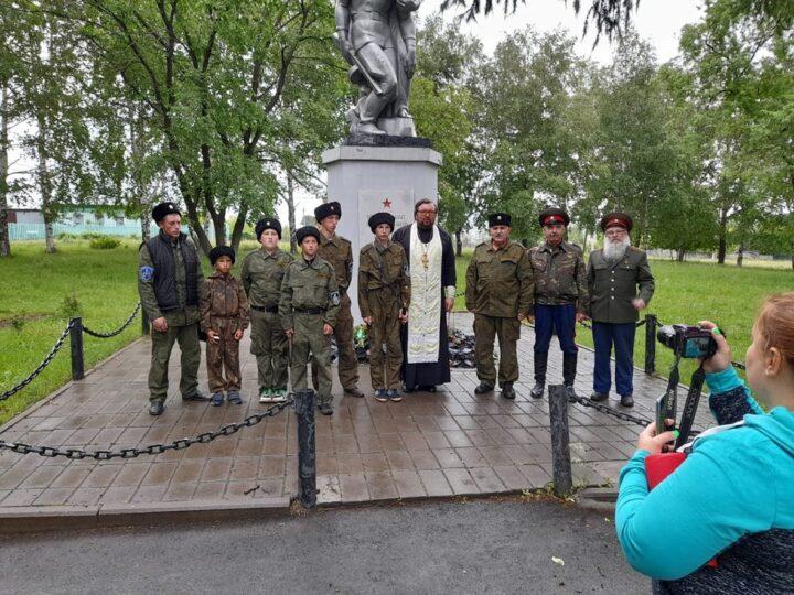 Кадеты дружины станицы «Владимирская» приняли участие в мероприятии, посвящённом началу ВОВ