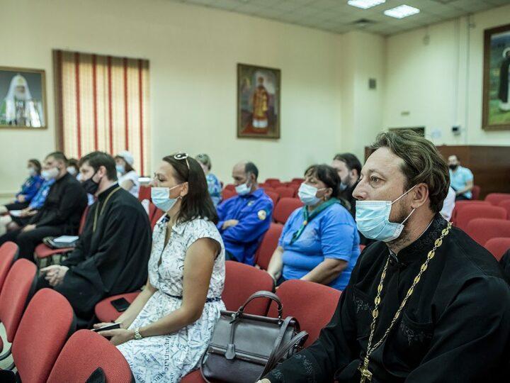 5 июля 2021 г. Конференция «Развитие скаутского движения в Сибирском Федеральном округе»