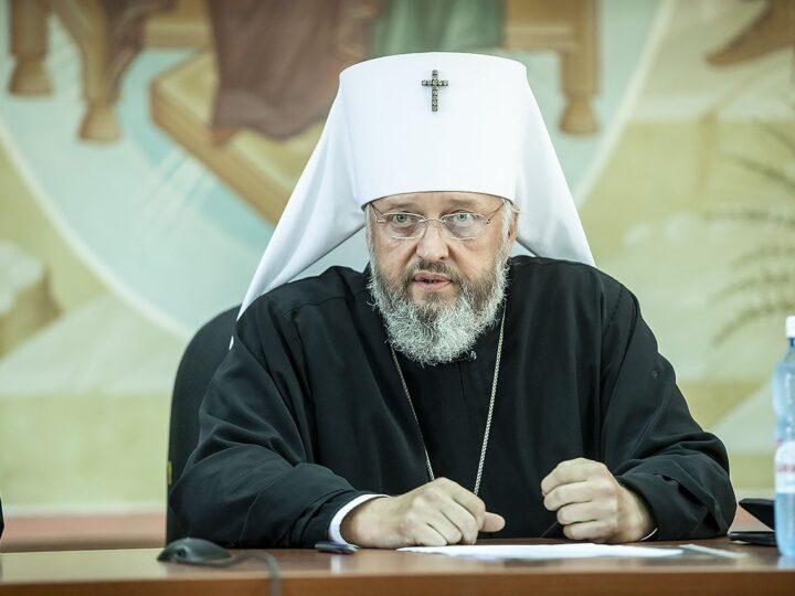 Доклад митрополита Аристарха на конференции «Развитие скаутского движения в Сибирском Федеральном округе»