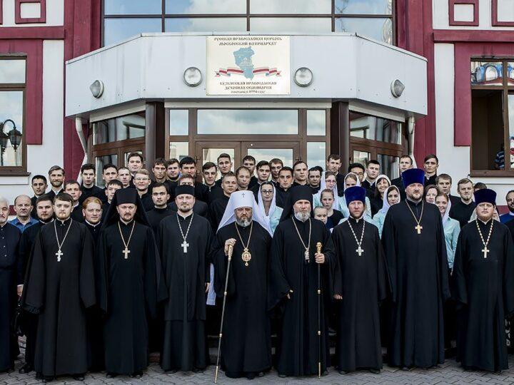 Кузбасская православная духовная семинария получила государственную аккредитацию учебной деятельности