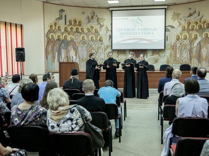 В Кемерове состоялась презентация фильма «Православное наследие шахтёров Кузбасса»