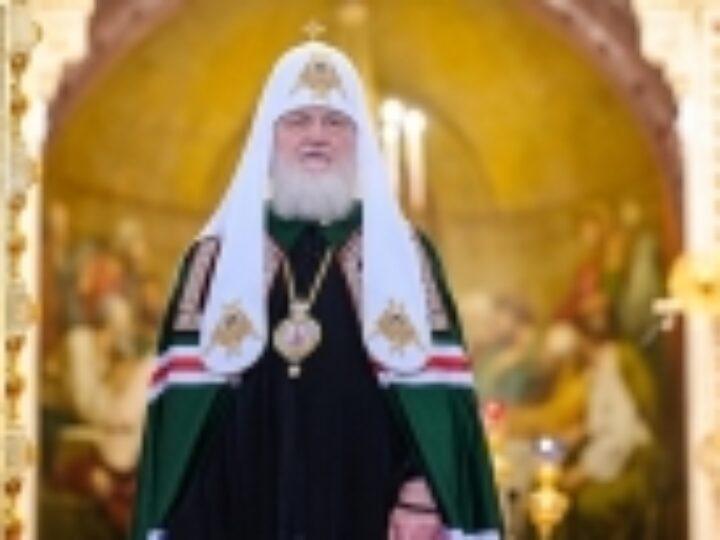 Святейший Патриарх Кирилл: Патриарх Варфоломей отпал в раскол