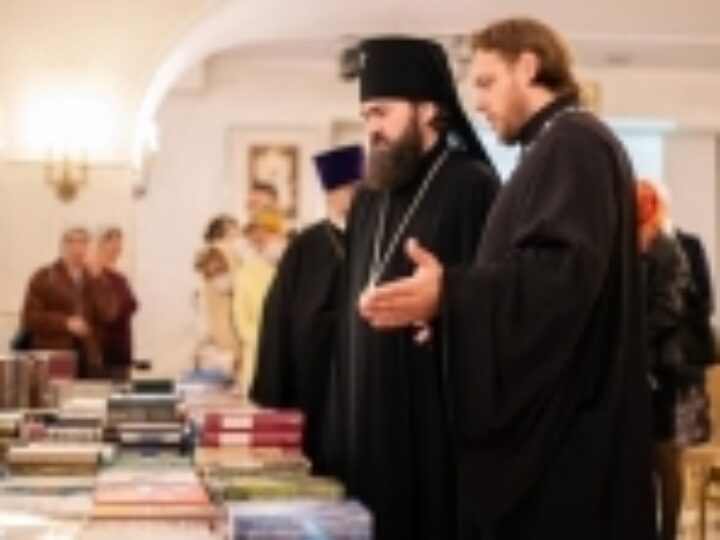 В Пятигорске прошла выставка-форум «Радость Слова»