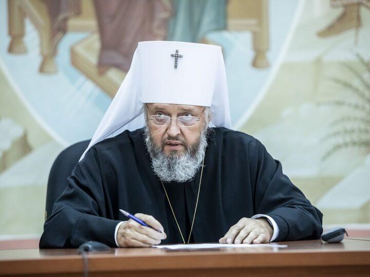 Слово главы митрополии на встрече с представителями Совета Федерации и Правительства Кузбасса 2 сентября 2021 г.