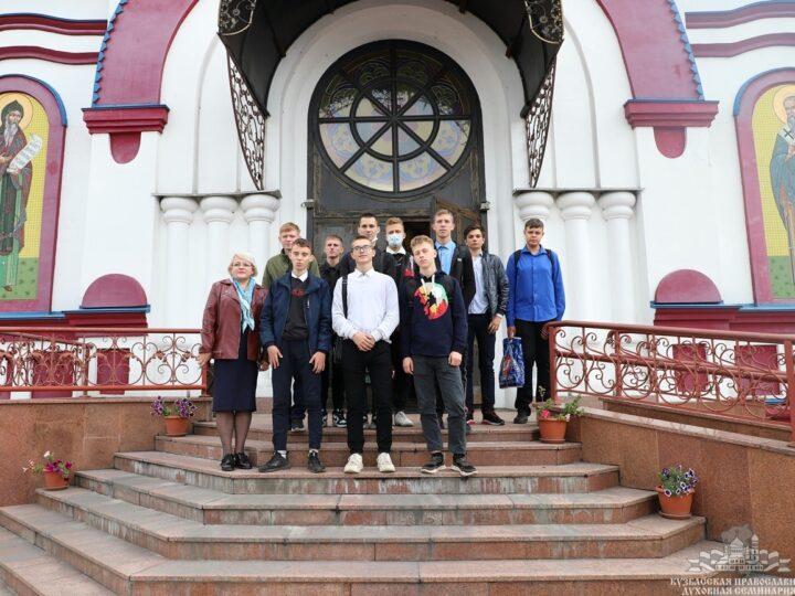 Студенты Горнотранспортного колледжа посетили Кузбасскую духовную семинарию