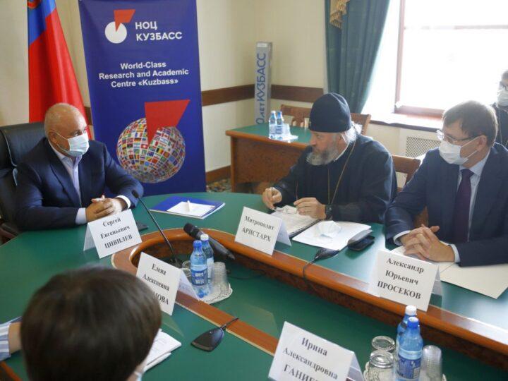 Митрополит принял участие в обсуждении вопросов образования на региональном круглом столе
