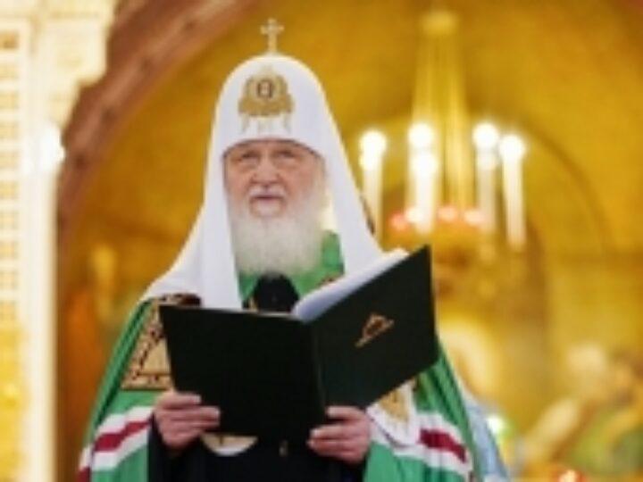 Святейший Патриарх Кирилл: Если бы не было потребности нашего народа в развитии церковной жизни, то не было бы и новых епархий