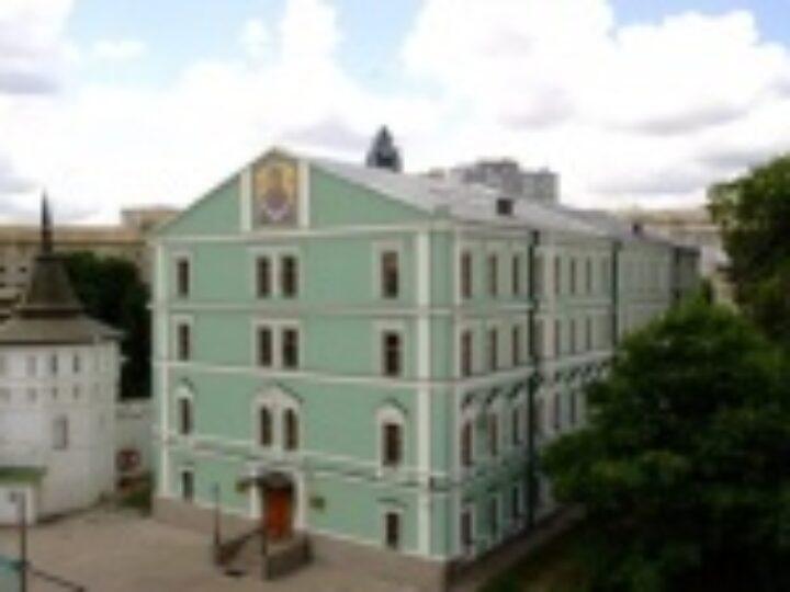 Указом Президента России сотрудники ОВЦС удостоены высоких государственных наград