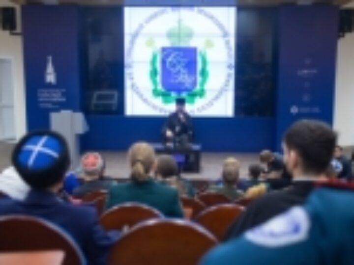 В рамках II Всероссийского слета казачьей молодежи прошли мероприятия, подготовленные Синодальным комитетом по взаимодействию с казачеством