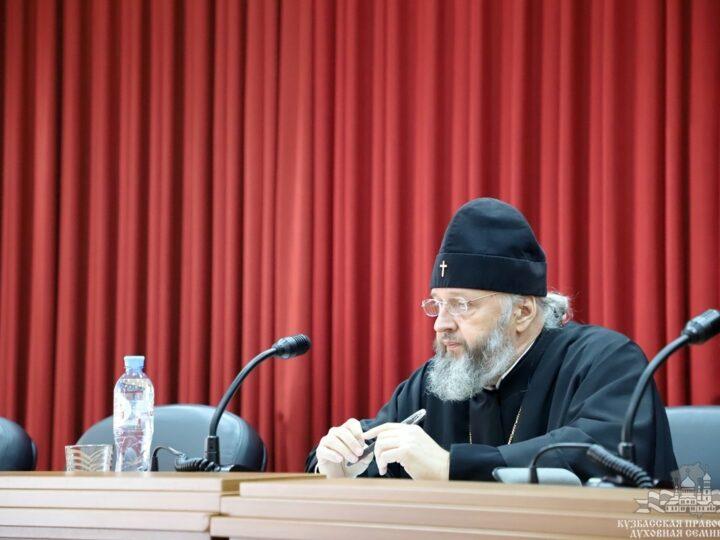 Митрополит Аристарх провёл рабочий день в Кузбасской семинарии