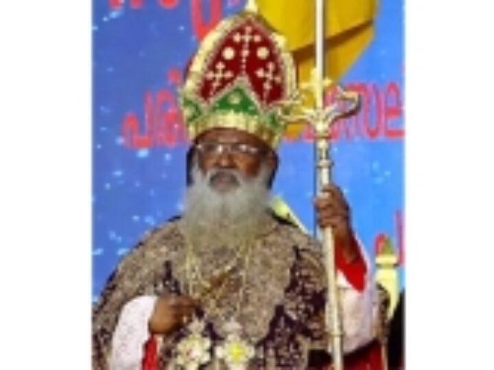 Избран новый Предстоятель Маланкарской Церкви Индии