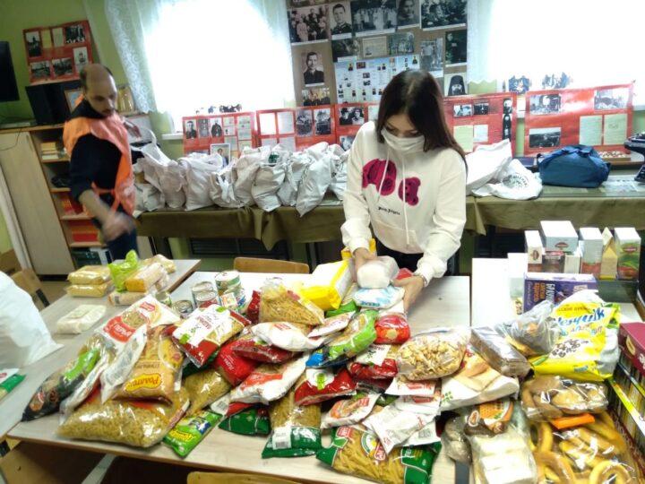 В Кузбассе завершилась традиционная акция «Корзина доброты»