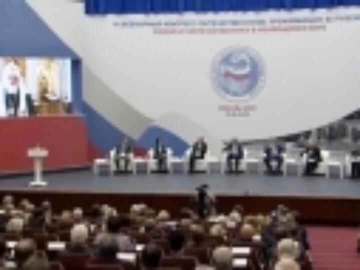 Святейший Патриарх Кирилл обратился с приветственным словом к участникам VII Всемирного конгресса российских соотечественников, проживающих за рубежом
