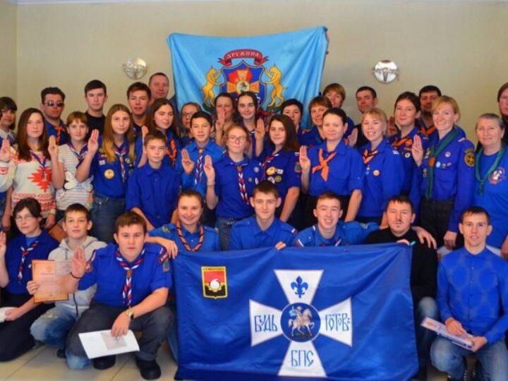 В Кемерове стартовали курсы повышения квалификации для руководителей Братства православных следопытов