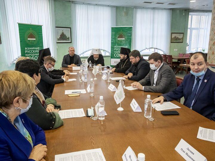 26 октября 2021 г. Заседание регионального отделения Всемирного Русского Народного Собора в Кемеровской области