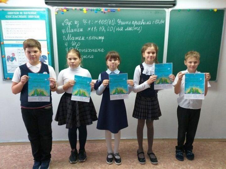 Учащиеся кемеровской православной гимназии стали победителями Олимпиады по экологии
